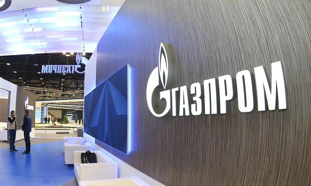 «Газпром» озвучил цену на газ для Европы на 2017 год
