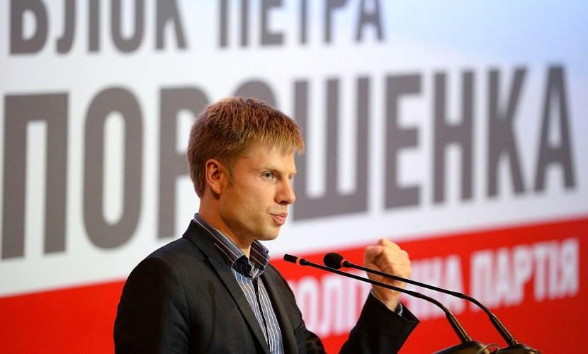 Скандального украинского депутата Рады из партии Порошенко похитили в Одессе