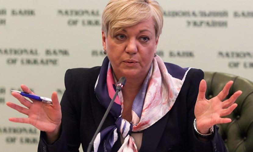 Гонтарева хочет уйти вотставку