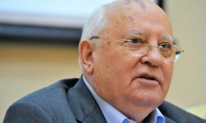 Горбачев продает трехэтажную виллу в Баварии за 7 миллионов евро