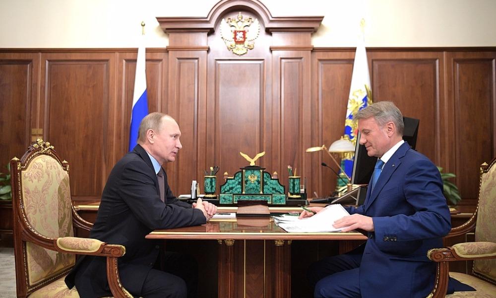 Греф пообещал в Кремле Путину снижение в 2017 году ипотечных ставок до