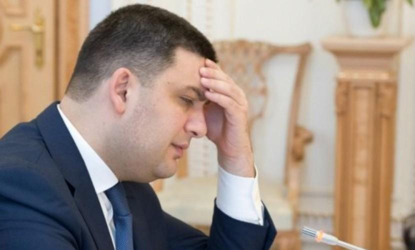Власти Украины объявили о чрезвычайных мерах в энергетике из-за блокады поставок угля из Донбасса