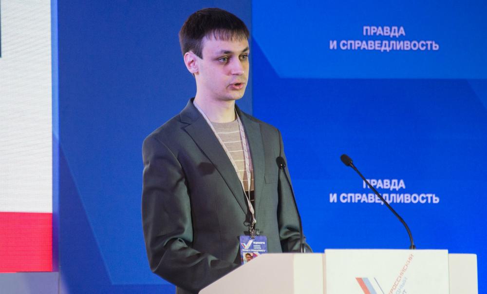 ОНФ проверил уровень конкурентных возможностей для бизнеса в регионах России