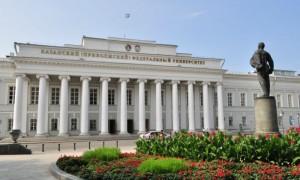Названы вузы, которые разделят 10 миллиардов рублей от правительства РФ