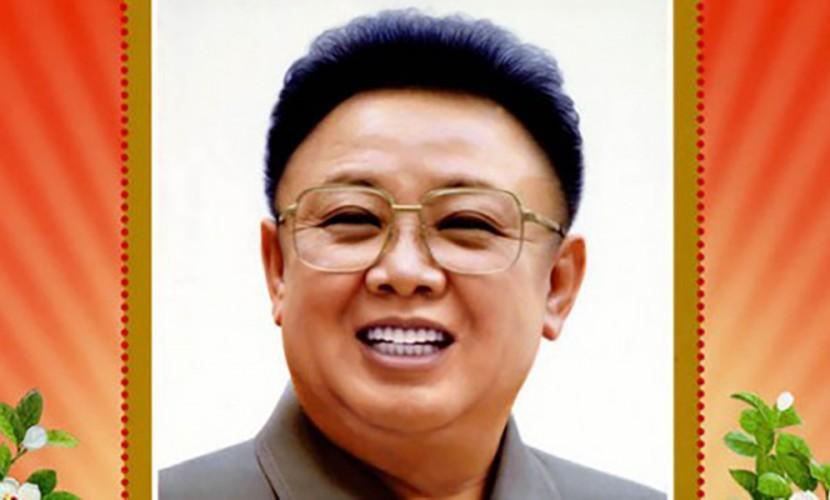 Календарь: 16 февраля - День Высшего руководителя КНДР - Ким Чен Ира