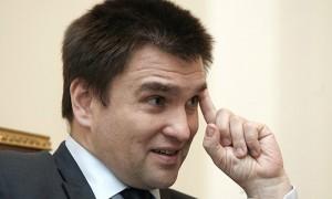 Мария Захарова заподозрила власти Украины в «люстрации латыни»