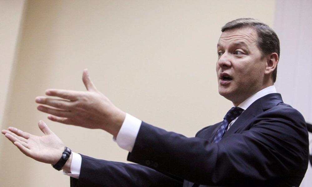 Гудбай, Америка!: главного радикала Украины Ляшко лишили только что выданной 10-летней визы в США