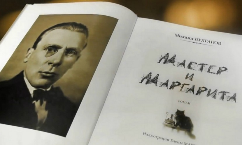В Голливуде взялись за экранизацию самого знаменитого русского романа XX столетия