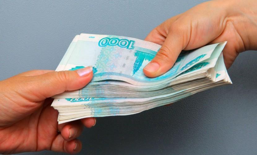 Минфин разрешил россиянам использовать наличку в расчетах ближайшие два года