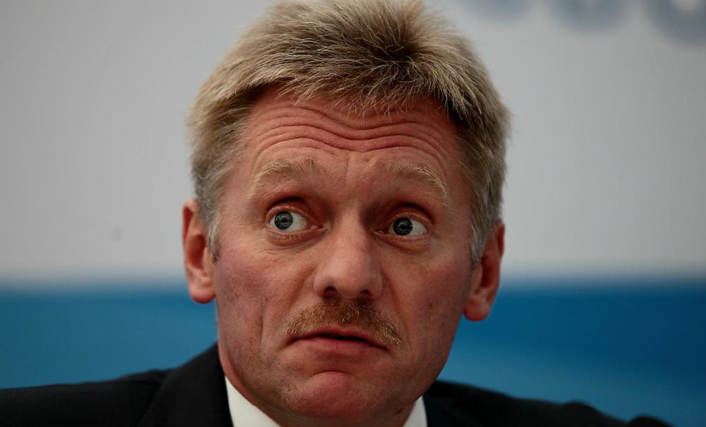 В Кремле назвали контакты чиновников из России с администрацией США нормальной практикой