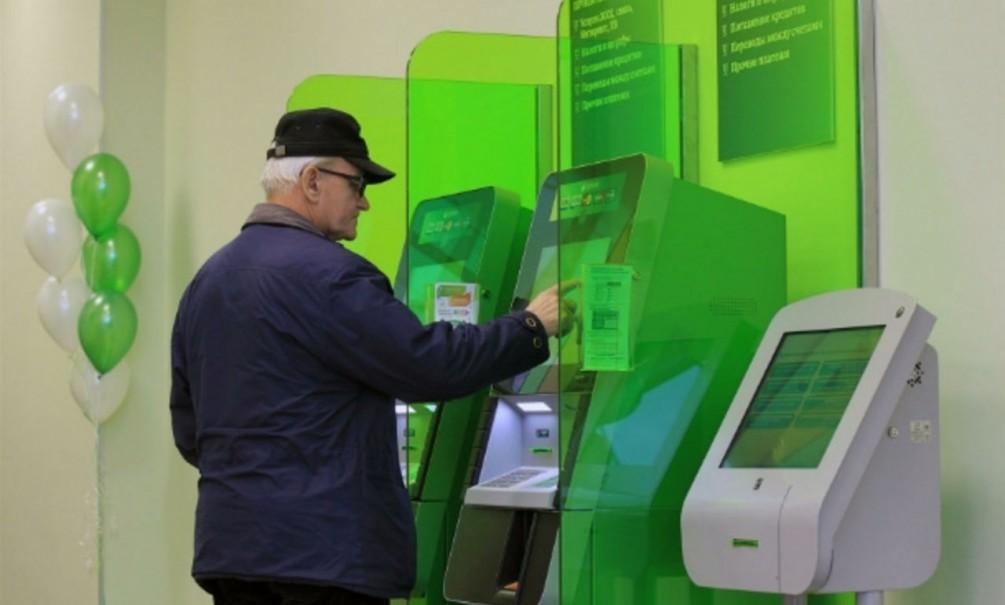 Банки начали конкурентную борьбу за пенсии силовиков