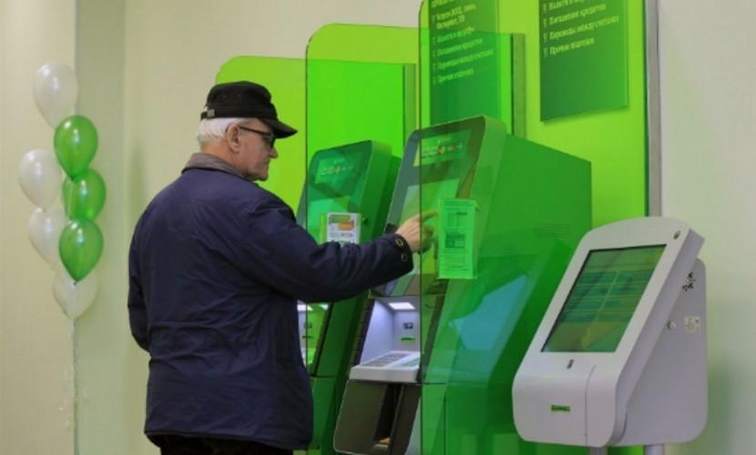 Москвичам перед выборами повысили пенсии