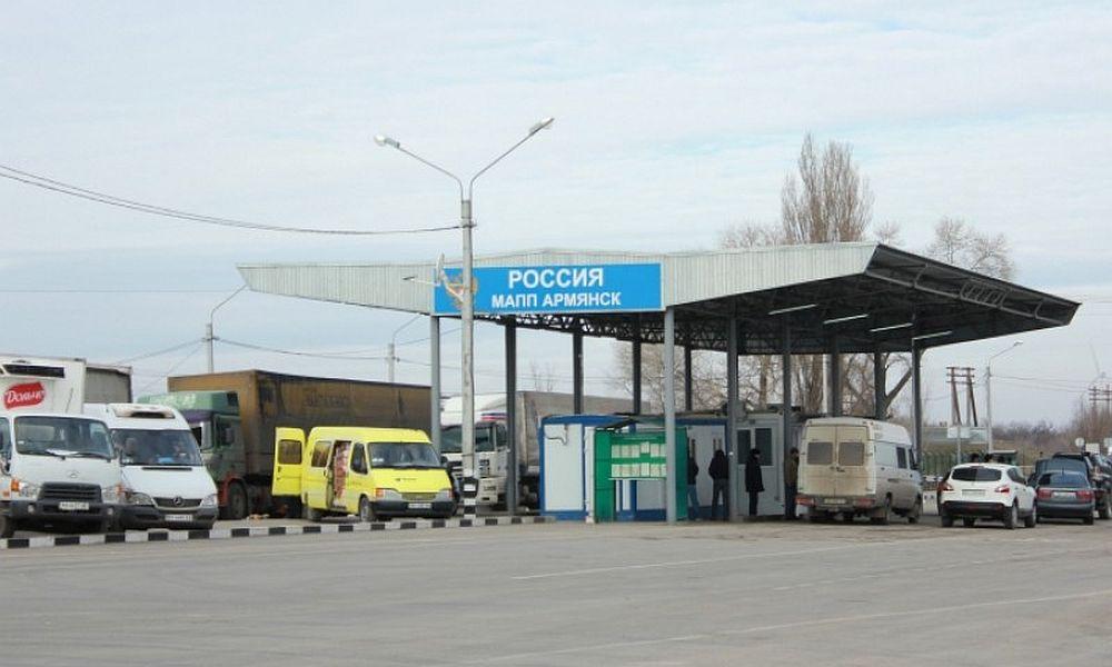 Пограничники задержали в Крыму находившегося в федеральном розыске украинца