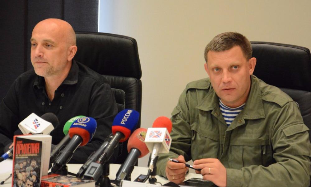 Захар Прилепин (слева) и Александр Захарченко на презентации книги писателя «Всё, что должно разрешиться… Хроника идущей войны».