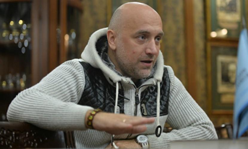 СБУ возбудила уголовное дело о терроризме против Захара Прилепина