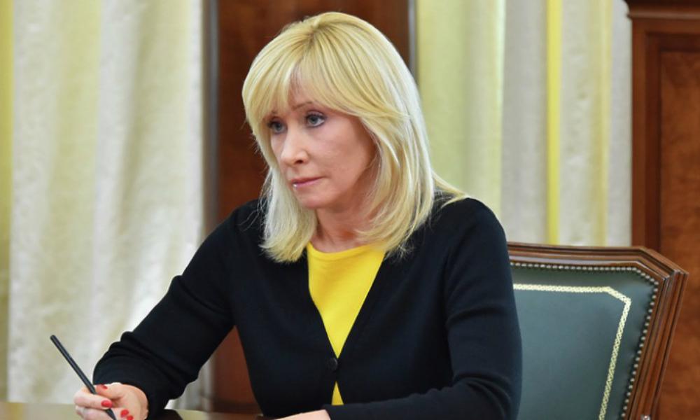 В России может появиться новое министерство