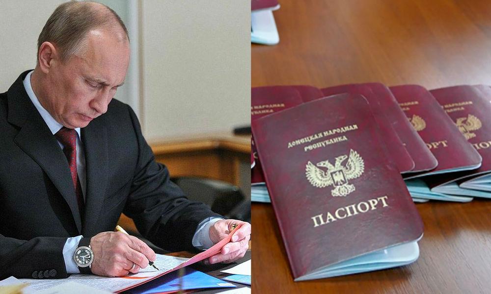 Путин признал документы ДНР и ЛНР на территории России