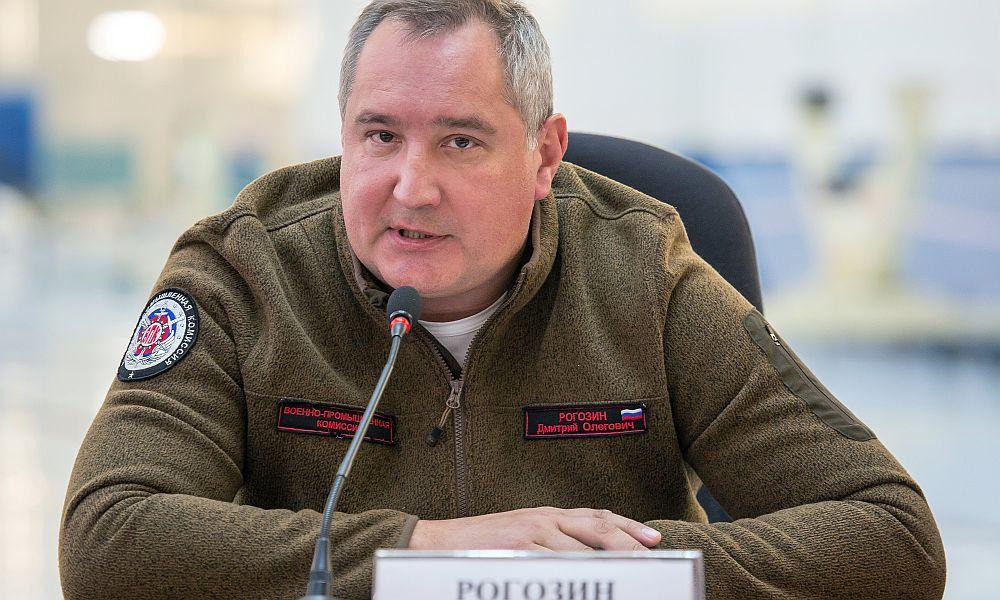 Вице-премьер Рогозин заявил, что у России есть в этом мире только три союзника