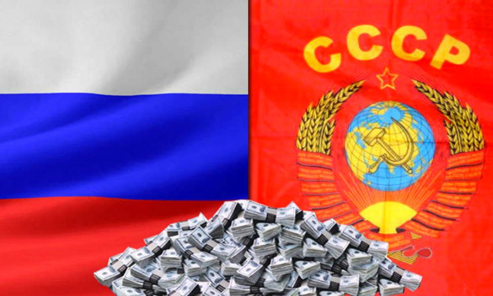 Россия намерена погасить последний долг СССР до начала лета