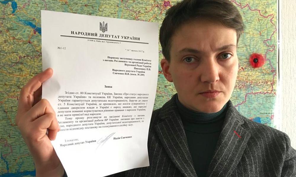 Савченко выполнила данное ранее обещание и отказалась от депутатской неприкосновенности