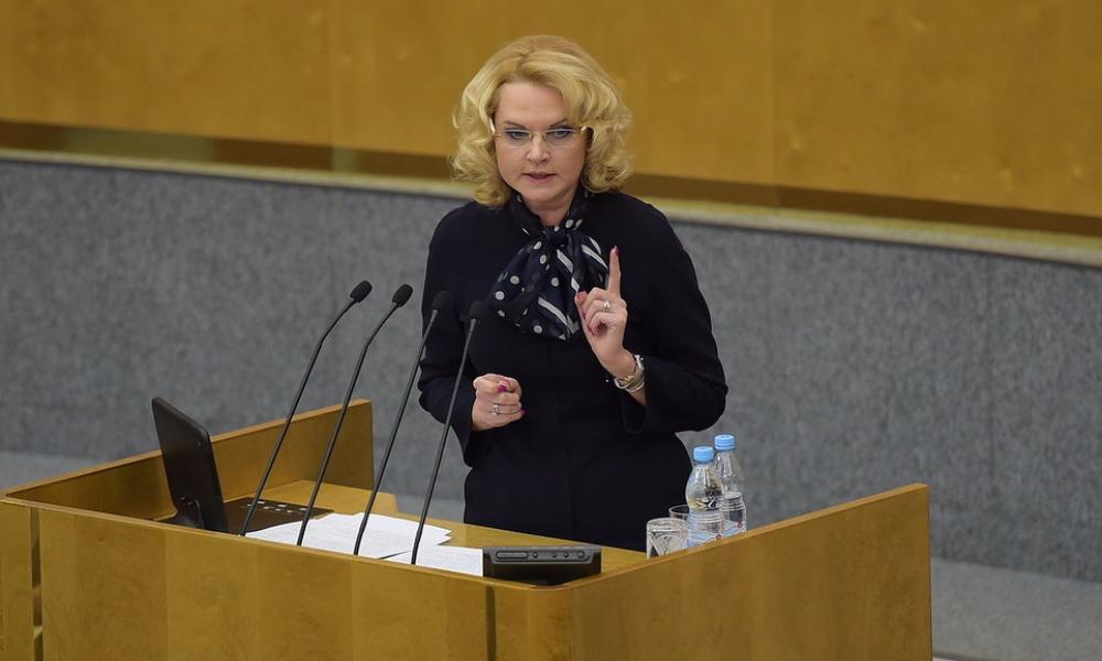 В России существенно увеличилось количество безработных с высшим образованием, - Голикова