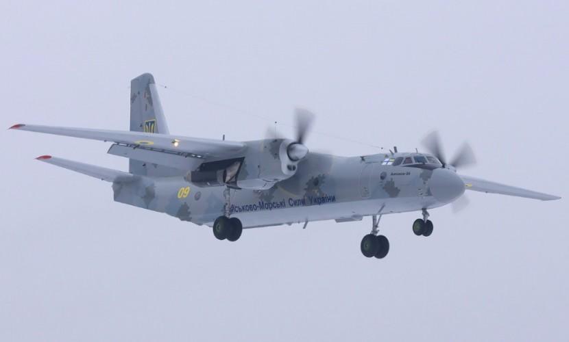 На Украине заявили о стрельбе по самолету ВМС с российского противолодочного корабля в Черном море