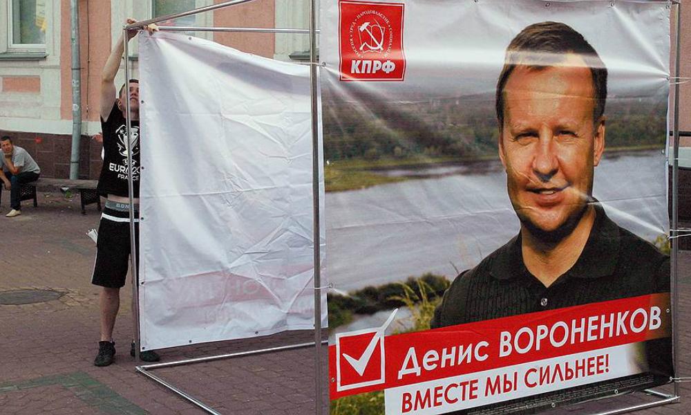 Вороненков и Максакова рассказали о своем переезде из «злой» Москвы в «добрый» Киев
