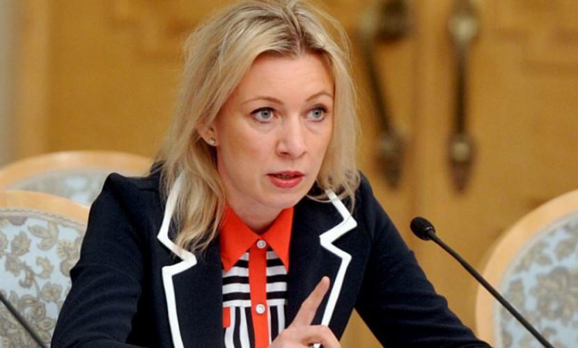 Захарова ответила на объявление WADA одопинге русских спортсменов