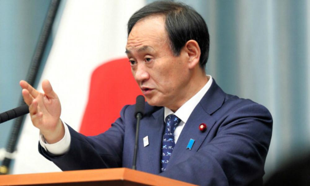 Япония выразила недовольство присвоением названий пяти Курильским островам