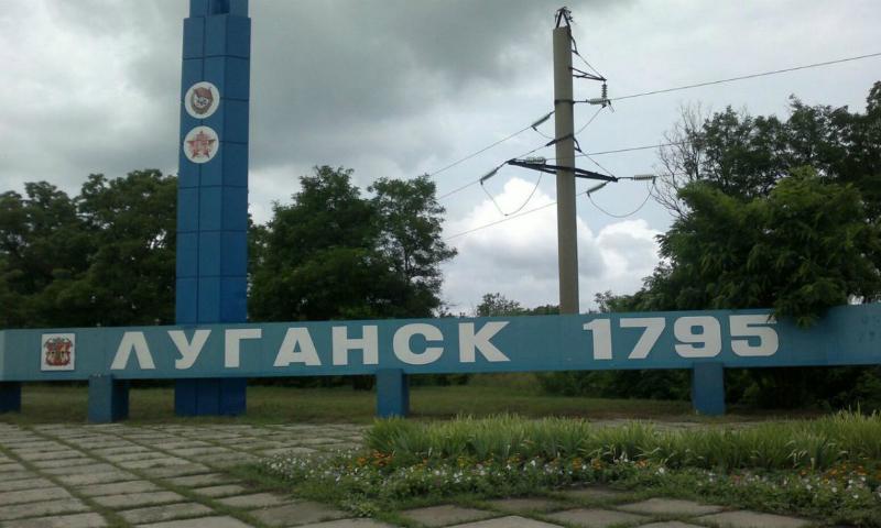 Украина оставила Луганскую Народную Республику без воды