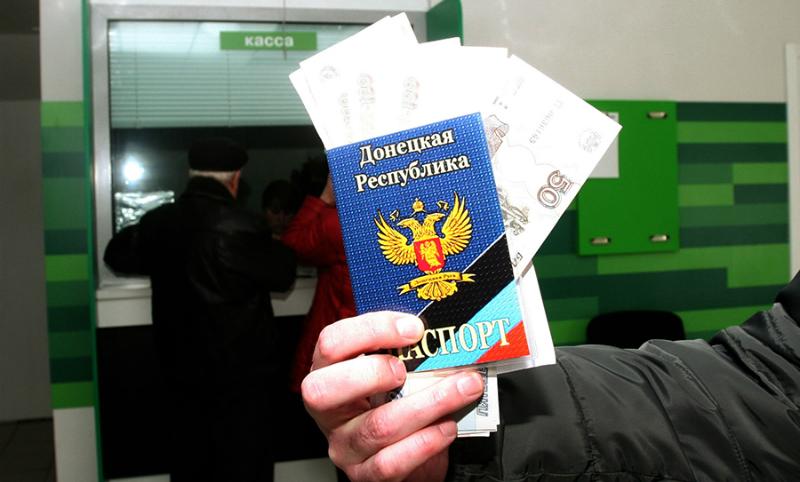 Банки готовы обслуживать клиентов из ДНР и ЛНР вопреки запретам Украины