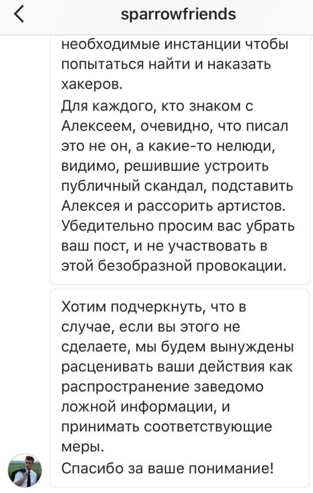 IMG_3815