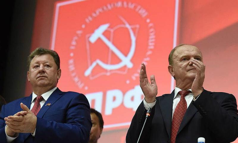 Политологи назвали причины жесткого кризиса в рядах КПРФ