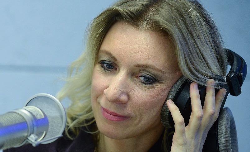 Захарова презентовала