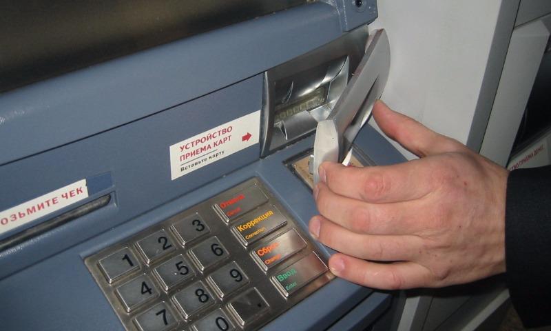 Мошенники изобрели принципиально новый способ хищения денег с банковских карт, - Центробанк