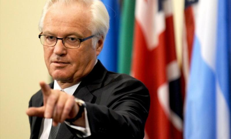 Постпредство России при ООН поддержало решение американских судмедэкспертов не разглашать причины смерти Виталия Чуркина