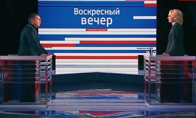 Голикова заявила на телевидении о желании сократить штат российских министерств