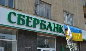Власти Украины ограничивают выдачу пенсий из-за банковского конфликта с Россией