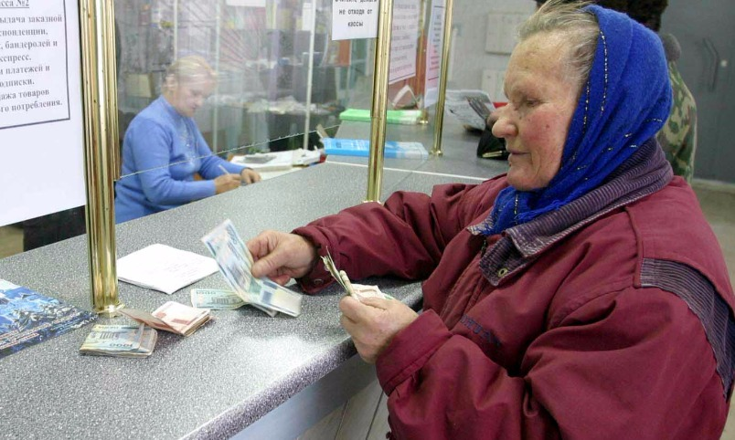 От правительства потребовали доиндексации апрельской пенсии