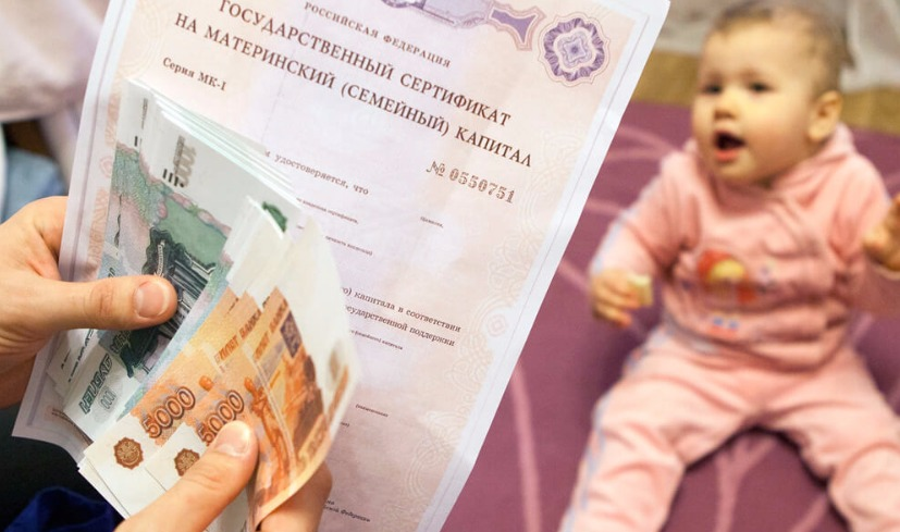 Топилин выступил против предложения депутатов заменить маткапитал пособием