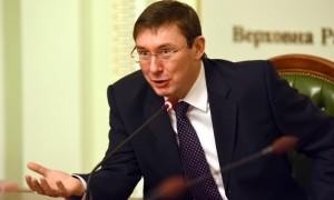 Опубликовано видео с места убийства Вороненкова, в котором генпрокурор Украины обвинил Кремль