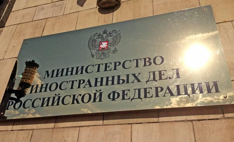 Российские дипломаты сравнили блокировку Сбербанка в Киеве с