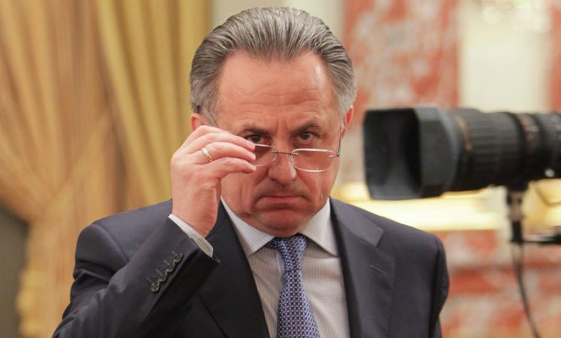 Вице-премьер Виталий Мутко отстранен от деятельности ФИФА