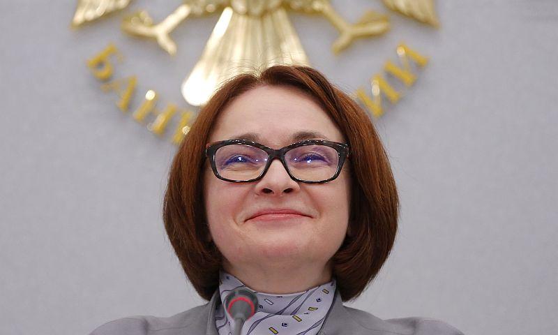 Набиуллина заявила о конце спада в российской экономике и начале нового цикла