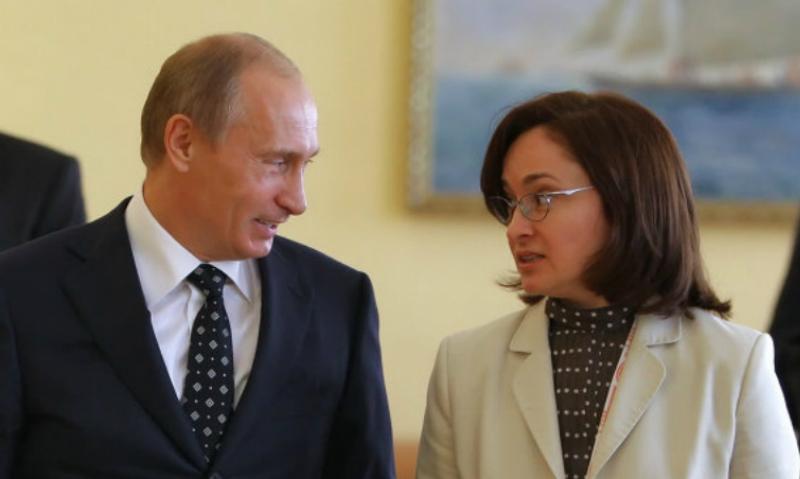 Владимир Путин поддержал продление полномочий главы ЦБ Набиуллиной еще на один срок