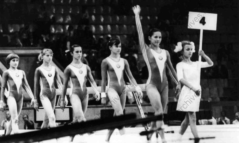Олимпиада-1980. Елена Наймушина - вторая слева.