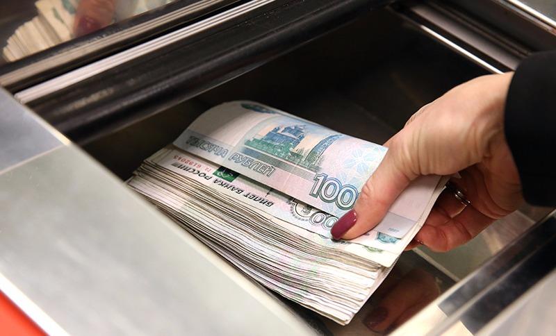 Россиянам понадобится 15 лет для полного отказа от наличных денег