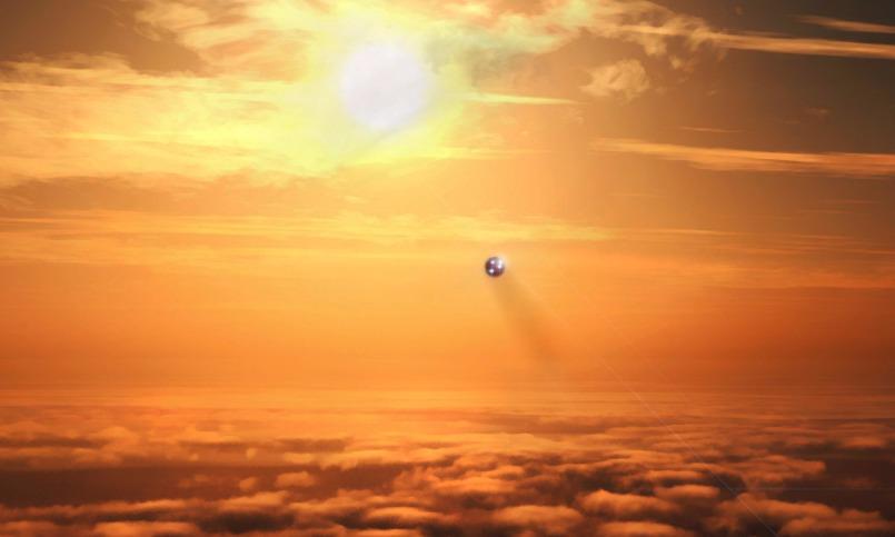 Появилось видео с воровством инопланетянами энергии у Солнца