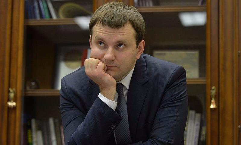 Вопреки ожиданиям: глава Минэкономразвития РФ назвал рубль чересчур крепким