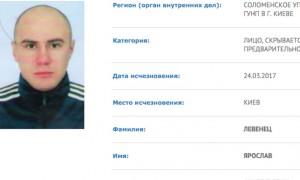 Убийце Вороненкова помогал тренер по боевому гопаку с уголовным прошлым